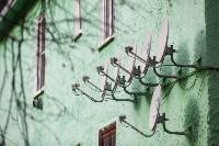 Город Липки: От передового шахтерского города до серого уездного населенного пункта, Фото: 173