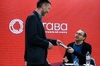 Андрей Звягинцев в Туле, Фото: 113