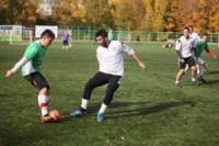 Финал Кубка «Слободы» по мини-футболу 2014, Фото: 5