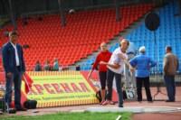 В Туле прошло первенство по легкой атлетике ко Дню города, Фото: 36