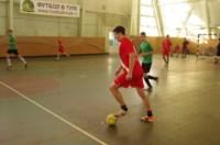 ТГФФ. Чемпионат Тулы по мини-футболу. 11-й тур., Фото: 45