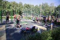 """Тренировка """"Тулицы"""" в парке, Фото: 55"""