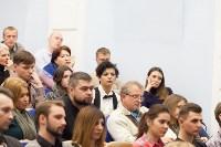 Юрий Быков в Ясной Поляне, 31.10.2015, Фото: 56