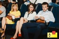 В Туле прошел вечер главных сериальных премьер этого лета, Фото: 52