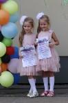 В Центральном парке Тулы прошел фестиваль близнецов, Фото: 15