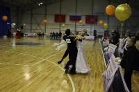 Танцевальный турнир «Осенняя сказка», Фото: 21