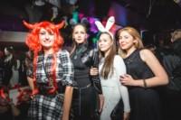 Хэллоуин-2014 в Мяте, Фото: 65