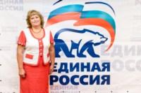 Команда Груздева, Фото: 38