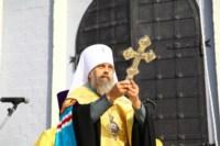 Освящение колокольни в Тульском кремле, Фото: 3