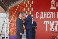 Дмитрий Миляев наградил выдающихся туляков в День города, Фото: 46