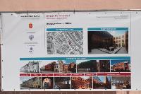 музейный квартал и улица Металлистов, Фото: 14