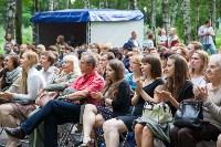 """Фестиваль """"Сад гениев"""". Второй день. 10 июля 2015, Фото: 3"""