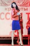 Краса России Тула 2016, Фото: 79