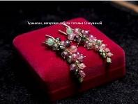 Готовим неповторимую свадьбу: макияж, ведущий, кольца и ресторан, Фото: 11