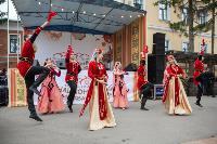 Фестиваль «Национальный квартал» в Туле: стирая границы и различия, Фото: 253