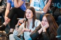 Ирина Горбачева в Туле, Фото: 38