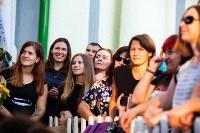 Илья Чёрт поздравил жителей с Днем города и рассказал, за что любит Тулу, Фото: 41