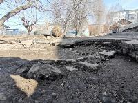Ямы на ул. Нестерова, Фото: 7