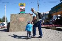 Возвращение тульской катюши.25.08.2015, Фото: 10