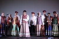 Алексей Новогородов в кинотеатре «Родина», Фото: 26