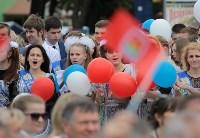 День города в Новомосковске, Фото: 35