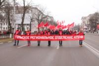 Митинг КПРФ в честь Октябрьской революции, Фото: 44