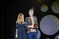 Кинофестиваль Шорты-2017, Фото: 90