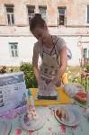 В Тульской области прошел фестиваль крапивы, Фото: 229