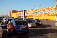 """Открытие ТЦ """"Макси"""" в Туле, Фото: 159"""