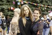 Праздник урожая в Новомосковске, Фото: 75