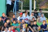 "ФК ""Тамбов"" - ""Арсенал"" Тула - 1:0., Фото: 83"