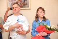 День семьи, любви и верности в перинатальном центре 8.07.2015, Фото: 14