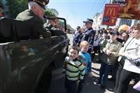 "По Туле прошла колонна ""Бессмертного полка"", Фото: 280"