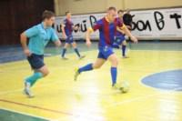 Чемпионат Тулы по мини-футболу среди любителей., Фото: 45