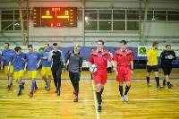 Кубок сборных дивизионов - 2016, Фото: 81