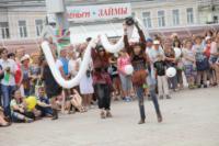 Карнавальное шествие «Театрального дворика», Фото: 98