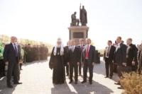 Патриарх Кирилл на Куликовом поле. 21 сентября 2014 года, Фото: 19