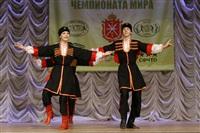 Всероссийский конкурс народного танца «Тулица». 26 января 2014, Фото: 73