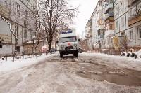 Рейд по уборке придомовых территорий УК. 4.02.2015, Фото: 25