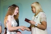 В Туле выпускников наградили золотыми знаками «ГТО», Фото: 25