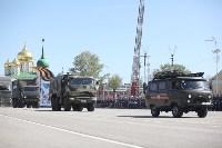 Парад Победы. 9 мая 2015 года, Фото: 110