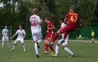 """Молодежка """"Арсенал""""-""""СКА-Хабаровск"""", Фото: 19"""