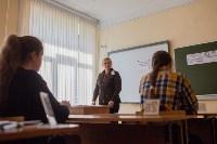 ЕГЭ-2015 в школе №34. 25.05.2015, Фото: 56