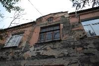 Капитальный ремонт жилых домов на улице Первомайская, Фото: 11