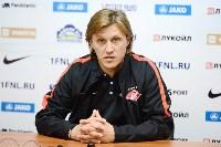 «Спартак-2» Москва - «Арсенал» Тула - 1:2, Фото: 158