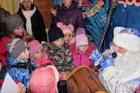 В Белоусовском парке появилась резиденция Деда Мороза, Фото: 13