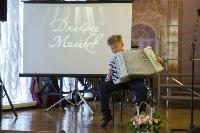 Дмитрий Маликов: «Я бы хотел, чтобы все дети учились музыке», Фото: 20