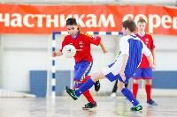 Областной этап футбольного турнира среди детских домов., Фото: 49