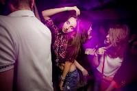 """Прощальная вечеринка в клубе """"Мята"""", Фото: 38"""