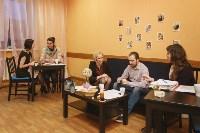 Языковые курсы ENjoy, Фото: 6
